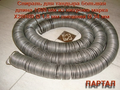 http://partalstalina.ru/components/shop/photo/181015102415_.jpg