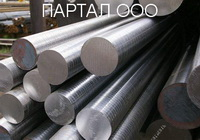 Инструментальные, конструкционные, нержавеющие, легированные стали.