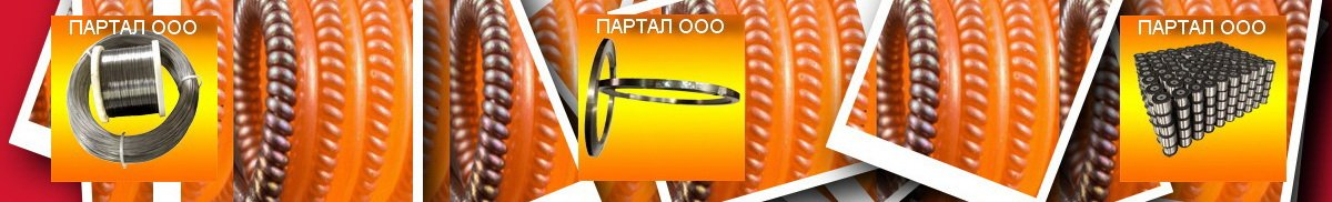 Расчет электрического сопротивления нихромовой проволоки, ленты, нити - марка Х20Н80